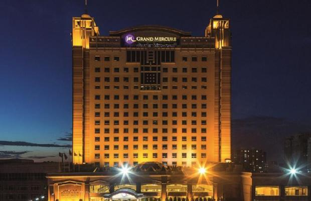 фото отеля Grand Mercure Urumqi Hualing изображение №1