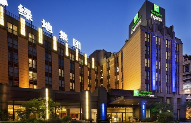 фото отеля Holiday Inn Express Putuo Shanghai изображение №1