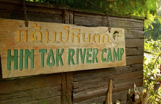 фотографии Hintok River Camp @ Hellfire Pass изображение №16