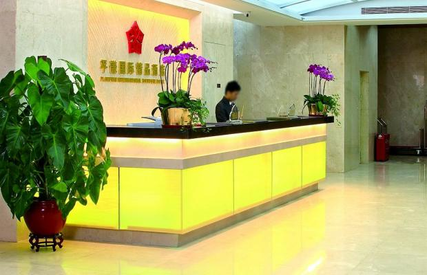 фото отеля Plainvim International Boutique Hotel Foshan изображение №1