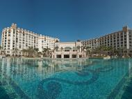 Crowne Plaza Resort Sanya Bay  (ex. Grand Fortune Bay Hotel Sanya), 4*