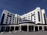 Park Inn by Radisson Ekaterinburg, 4*