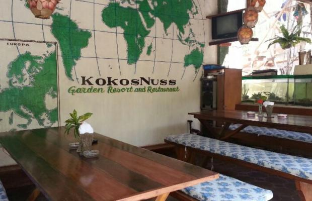 фотографии KokosNuss Garden Resort & Restaurant изображение №20