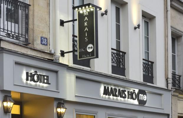 фотографии отеля MARAIS HOme (ex. Aquarelle Hotel Paris) изображение №11