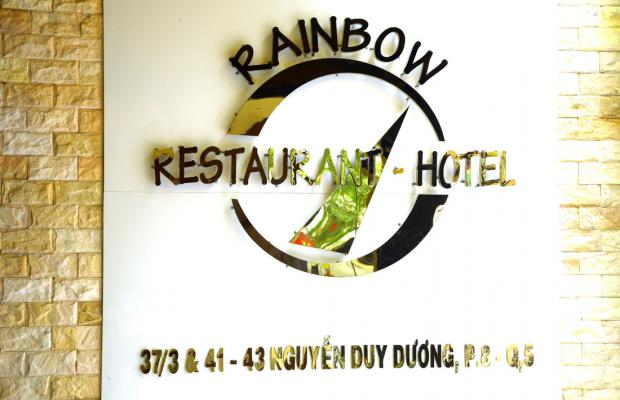 фотографии отеля Rainbow Hotels изображение №7