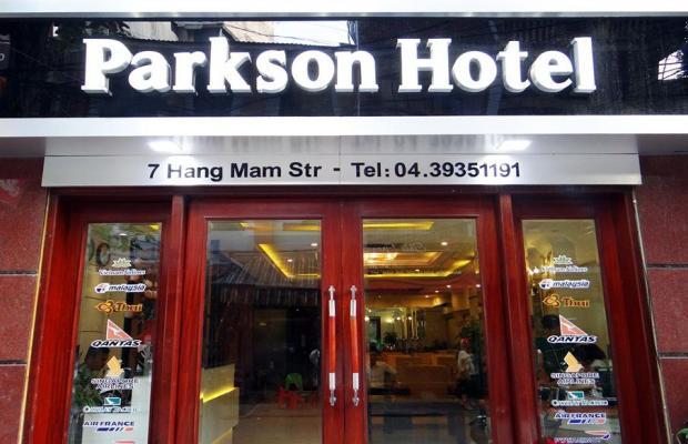 фото отеля Parkson (ех. Thaison Grand Hotel) изображение №1