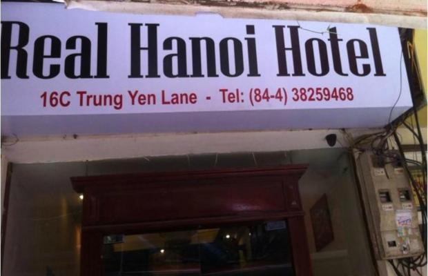 фото отеля Real Hanoi Hotel изображение №13
