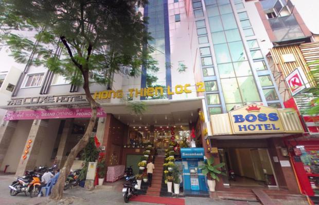 фото отеля Blessing Central Hotel Saigon (ex. Blessing 2 hotel Saigon) изображение №1