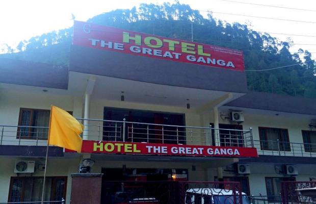 фото отеля The Great Ganga изображение №1