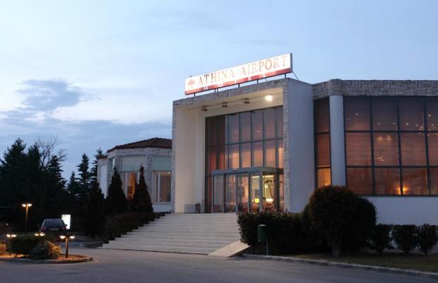 фотографии отеля Athina Airport Hotel (ex. Athina Palace Hotel) изображение №27