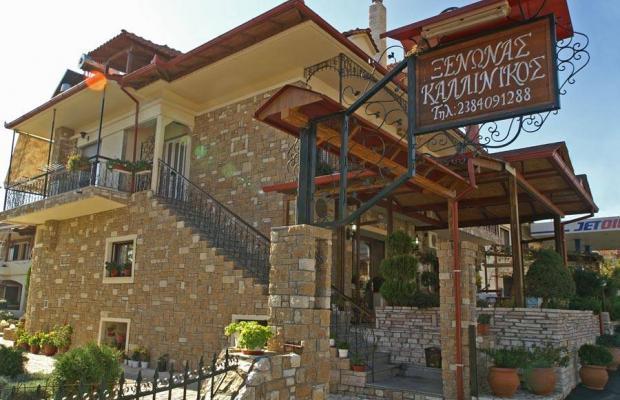 фотографии отеля Kallinikos изображение №11