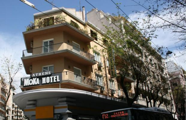 фото отеля Moka изображение №1