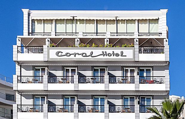 фото отеля Coral Hotel изображение №1