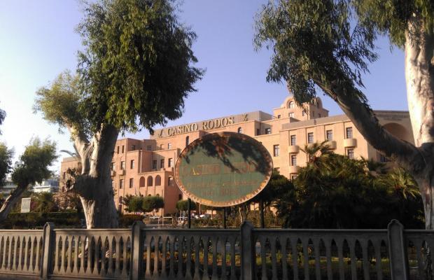 фото Casino Rodos изображение №6
