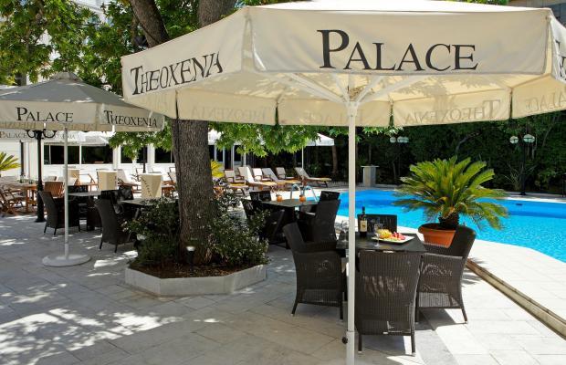 фото отеля Theoxenia Palace изображение №5