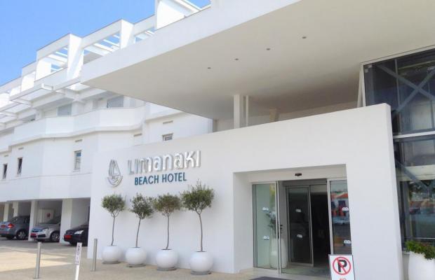 фото Limanaki Beach Hotel изображение №14