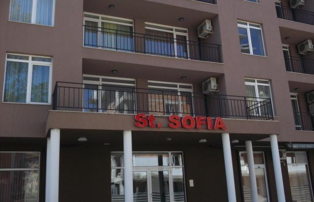 фото отеля Sveta Sofia изображение №5