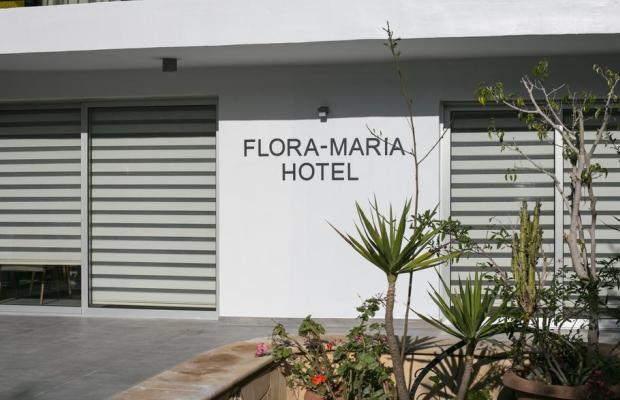 фото отеля Papouis Flora Maria изображение №49
