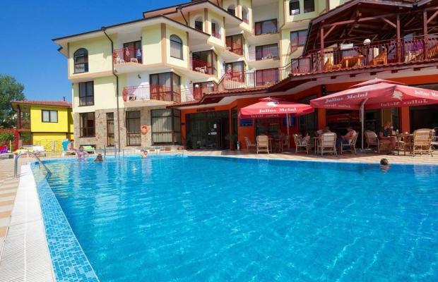 фото отеля Смолян изображение №5