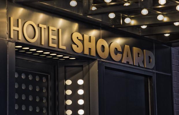 фото отеля Hotel Shocard (ex. 41 At Times Square) изображение №9