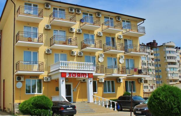фото отеля Хаят (Hayat) изображение №1
