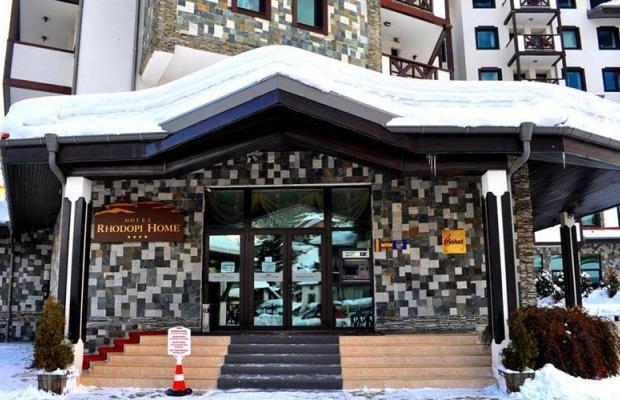 фото отеля Rodopski Dom (Родопский Дом) изображение №5
