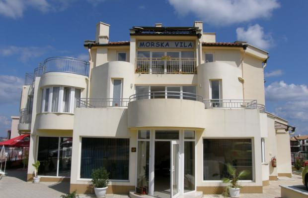 фото Morska Villa (Морска Вилла) изображение №2