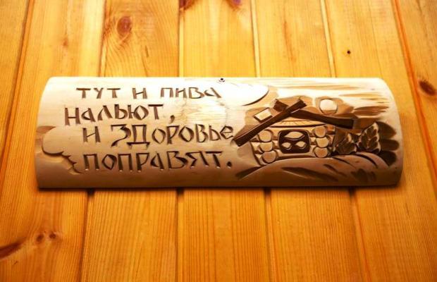 фотографии Белый Парус (ex. Элита) изображение №32