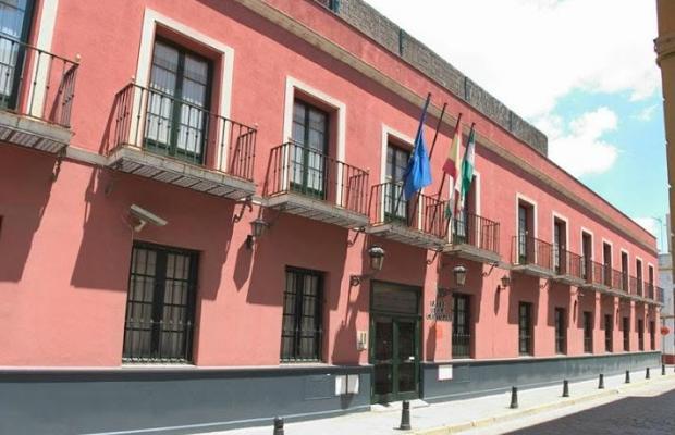 фото Patio de la Cartuja изображение №2