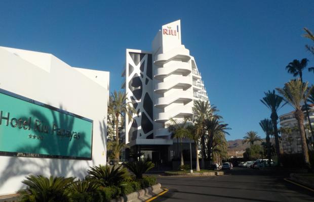фотографии ClubHotel Riu Papayas (ex. Riu Flamingo) изображение №12