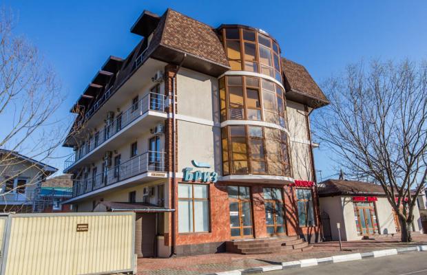 фото отеля Бриз (Briz) изображение №1