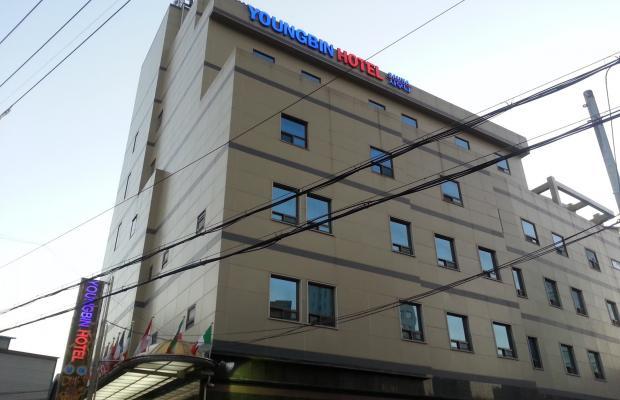 фото отеля Youngbin изображение №1
