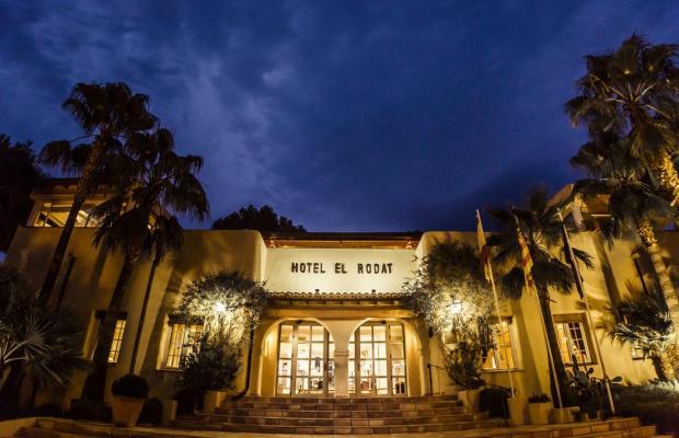 фотографии отеля El Rodat Hotel Village & Spa изображение №7