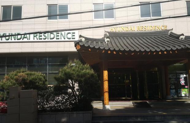 фото Hyundai Residence изображение №14