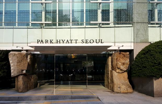 фото отеля Park Hyatt Seoul изображение №1