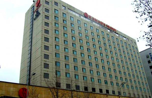 фото отеля Ramada Hotel Seoul изображение №1