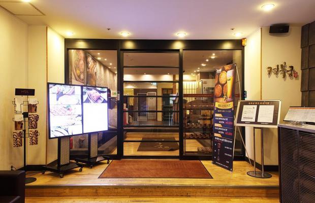 фото CenterMark Hotel изображение №18