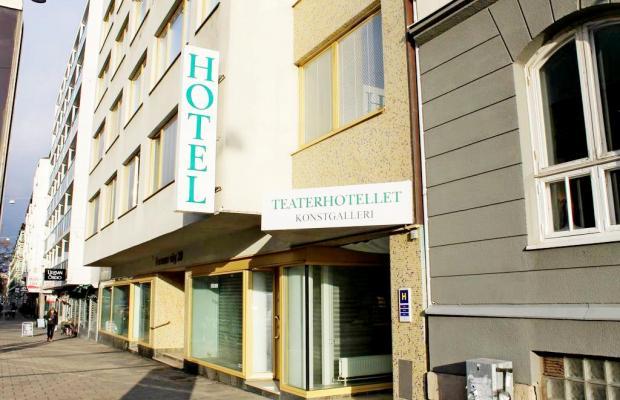 фото отеля Teaterhotellet изображение №1