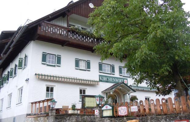 фотографии отеля Gasthof-Pension Kirchenwirt изображение №19