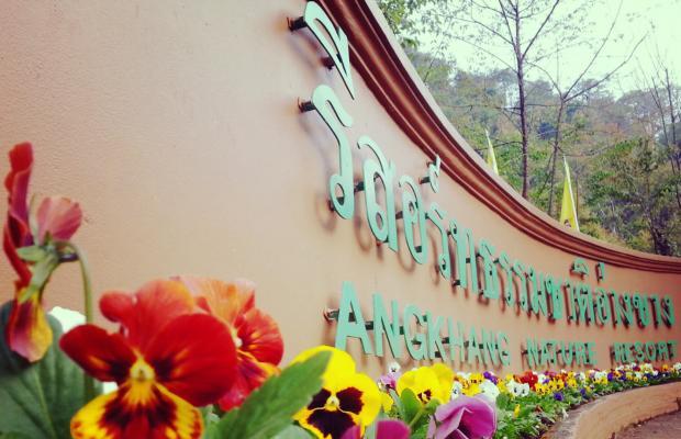 фотографии отеля Angkhang Nature Resort изображение №23