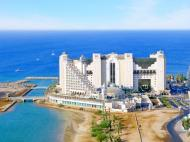 Herods Vitalis Spa Hotel Eilat a Premium collection by Leonardo Hotels, 5*