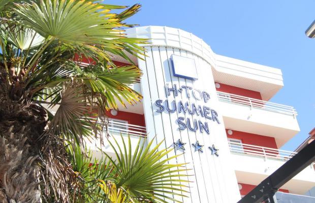 фото H.TOP Summer Sun (ex. Serhs Sant Jordi) изображение №10