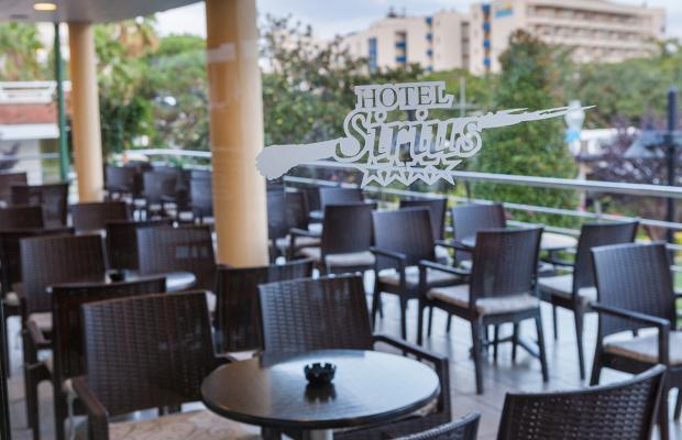фотографии отеля Checkin Sirius (ex. Sirius) изображение №19