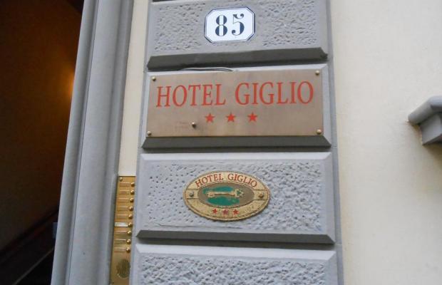 фотографии отеля Hotel Giglio изображение №15