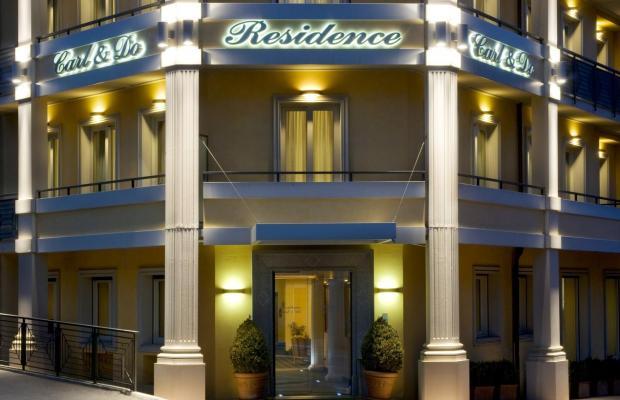 фотографии отеля Zacchera Carl & Do Residence изображение №27