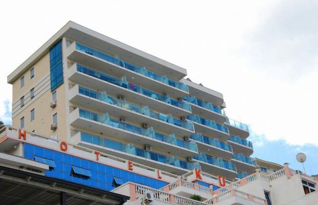 фото отеля Ponta Nova изображение №1