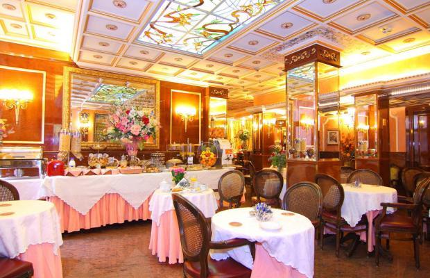 фотографии отеля Vittoria Milano изображение №19