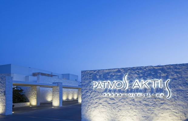фото Patmos Aktis Suites and Spa Hotel изображение №22