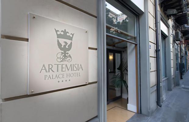 фото Artemisia Palace Hotel изображение №34