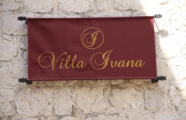 фотографии Vila Ivana изображение №28